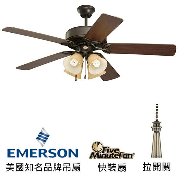 "[topfan]Emerson50""ProSeriesII50英吋吊扇附燈(CF711ORS)油銅色(適用於110V電壓)"