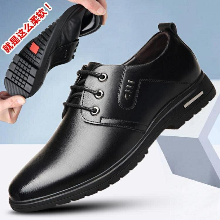 皮鞋 新款冬季皮鞋男真皮黑色休閒鞋英倫潮流商務鞋子韓版青年男鞋 領券下定更優惠