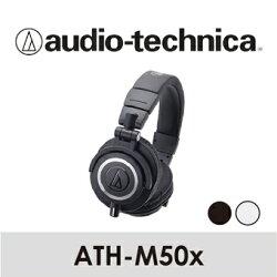 Audio-Technica 鐵三角 | 專業型監聽耳機 ATH-M50x