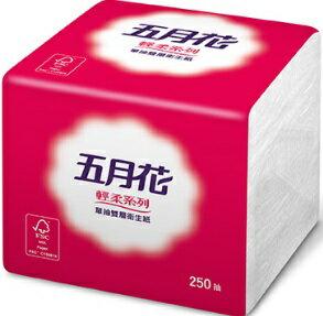 五月花單抽式雙層衛生紙250抽*48包/箱--FSC™驗證