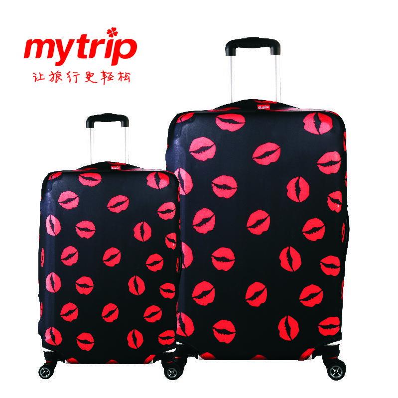 (生活科技)旅行箱套 托運箱套 登機箱套 旅行箱防塵套 行李箱保護套旅行箱套防刮 (紅唇 S/M/L)