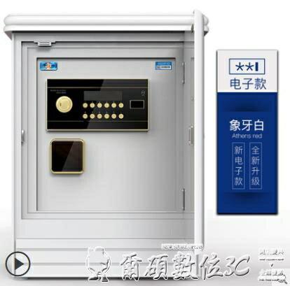 【快速出貨】保險櫃家用小型隱形電子床頭櫃指紋保險箱辦公防盜入墻55cm高 七色堇 新年春節送禮