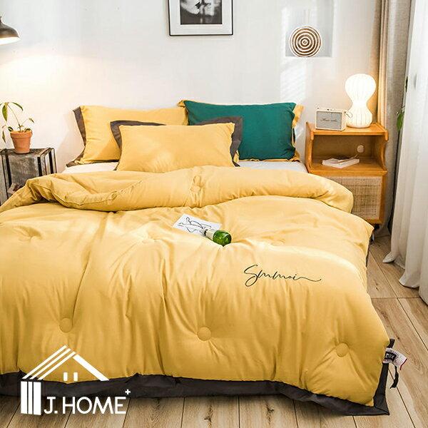 冬天保暖被 單人 / 雙人 羽絨被北歐簡約【黃色】 極致柔軟 / 床包 J HOME+就是家 樂天雙12 0