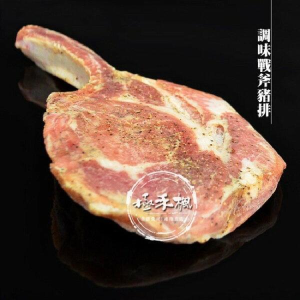 極禾楓肉舖&調味戰斧豬排