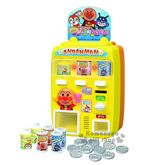 〔小禮堂〕麵包超人 飲料販賣機 玩具《黃.盒裝》適合三歲以上孩童