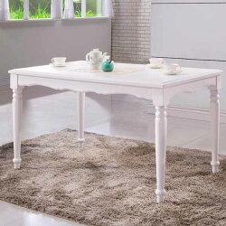 餐桌/飯桌/客廳【Yostyle】凱西4.3尺餐桌