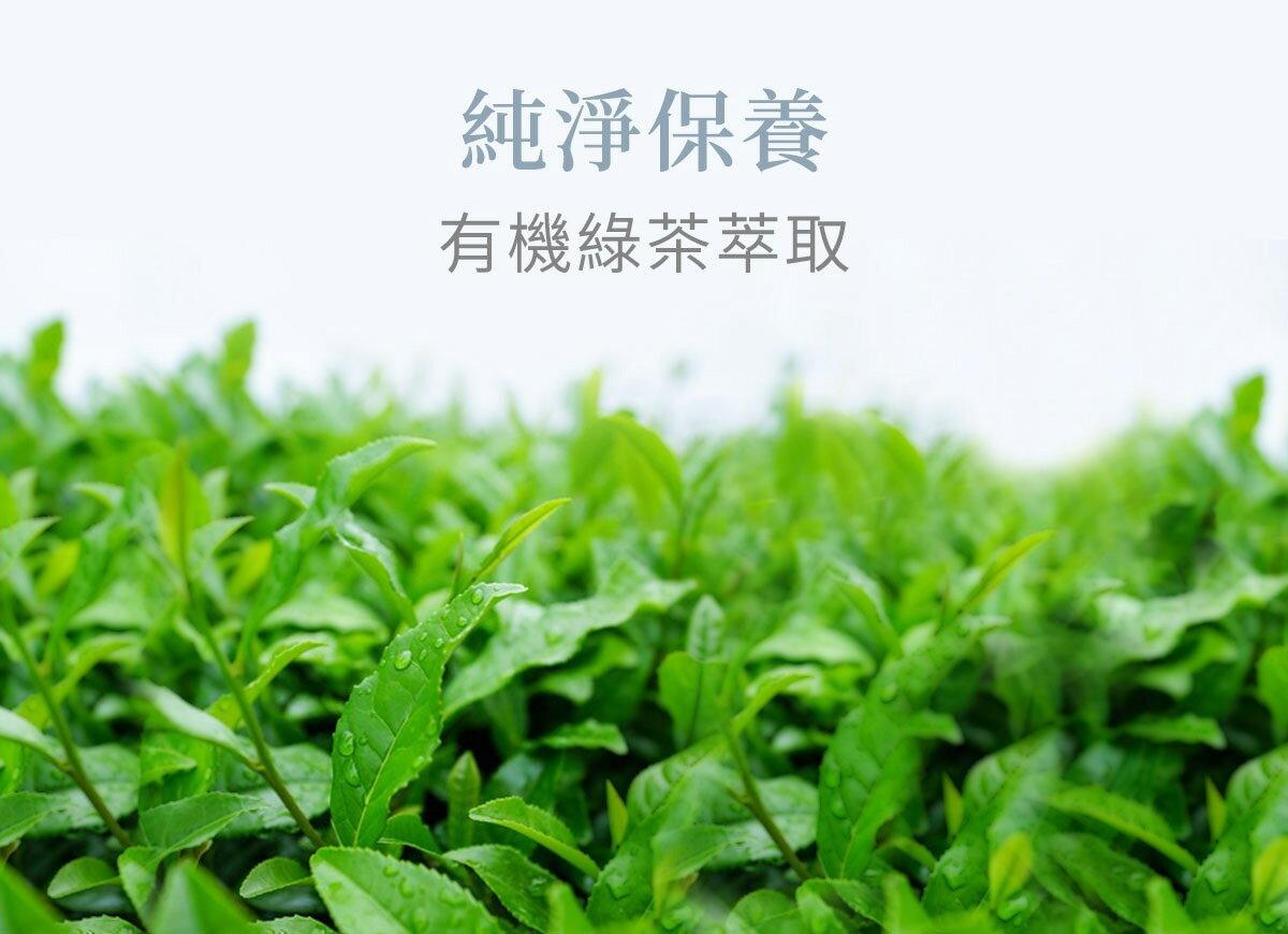 MIT👍滿額贈♥️【Inna Organic 童顏有機】綠茶玫瑰舒膚純露面膜 (1片) 3
