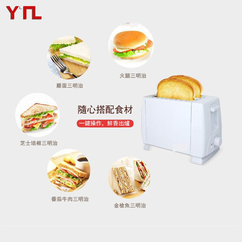 【現貨】烤麵包機110V三明治機帕尼尼機點心機全自動吐司機多功能烤面包機 凯斯盾數位3C 交換禮物 送禮