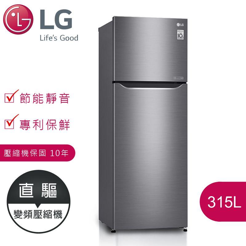一級能效★贈德國alfi保溫壺【LG樂金】 Smart 變頻上下門冰箱-精緻銀 315 L(GN-L397SV)