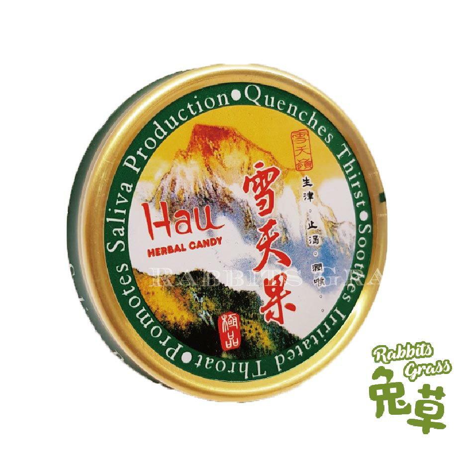 【領券折120】雪天果 潤喉糖 60g