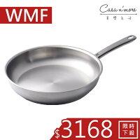【WMF】WMF 28cm Profi Plus 不鏽鋼平底鍋28公分 德國製造 (WMF炒鍋 WMF鍋 WMF不鏽鋼鍋 WMF 平底鍋 WMF28cm)-Casa more 美學生活-居家生活推薦
