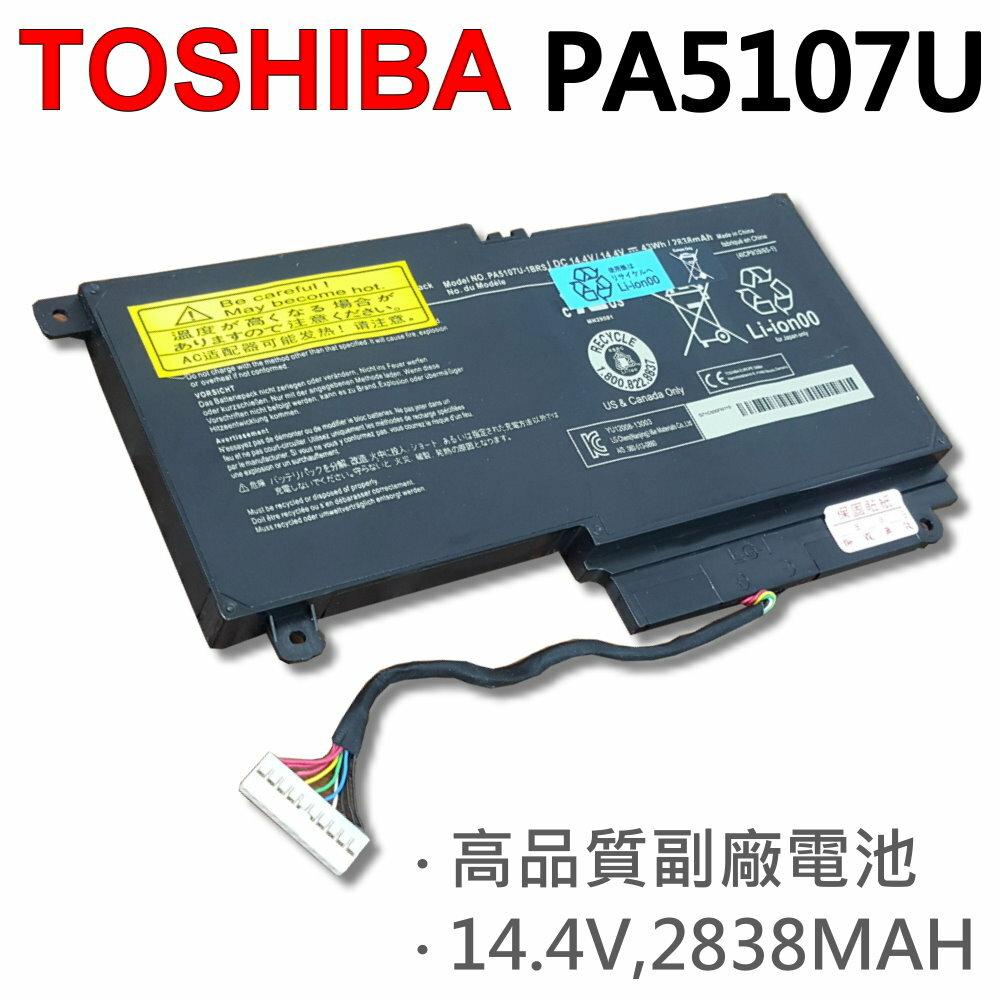 TOSHIBA 4芯 PA5107U 日系電芯 電池 PA5107U-1BRS L50-B-2EZ L50-B-2FD L50-B-2G7 L50-B-2H8 L50-DA L50A L50A00M L40-A L50-A P50-A S50-A S40