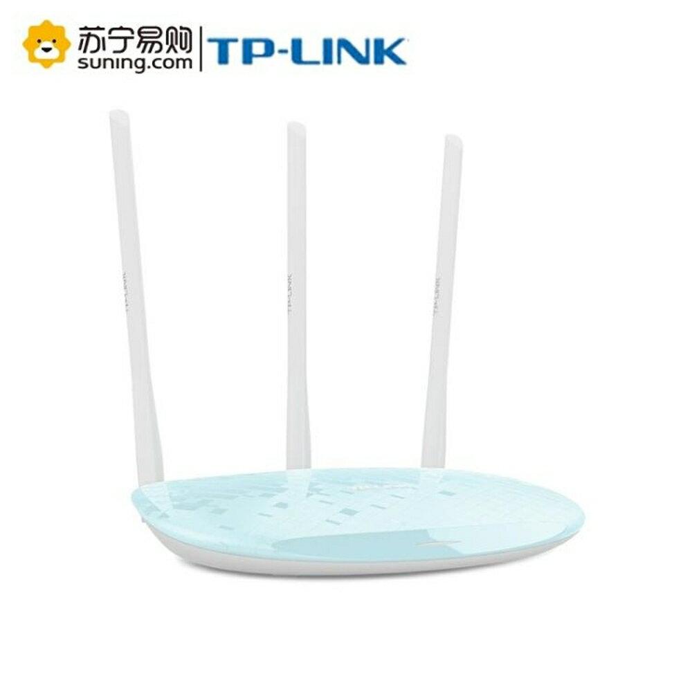 路由器 TP-LINK普聯WR886N智慧路由器無線家用穿墻高速WiFi 450M MKS 清涼一夏钜惠