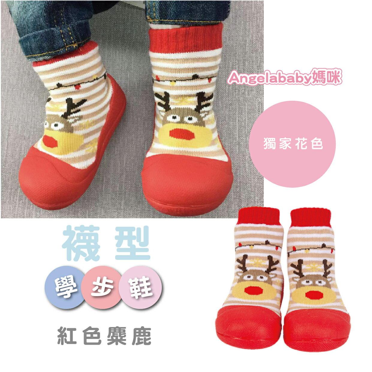 【培婗PeNi】英國品牌純棉毛圈襪鞋 / 幼兒學步鞋 / 襪型鞋 / 嬰兒鞋 4
