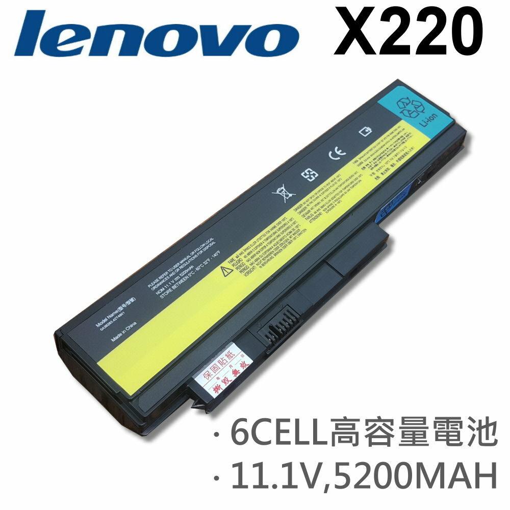 LENOVO 6芯 日系電芯 X220 電池 42T4899 42T4861 42T4863 42T4901 42T4940 42T4941 42T4942 X220 X220I X220S
