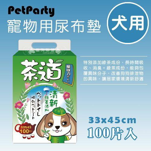 +貓狗樂園+ PetParty茶道【綠茶清新寵物尿布墊。33x45cm。100入】250元 - 限時優惠好康折扣