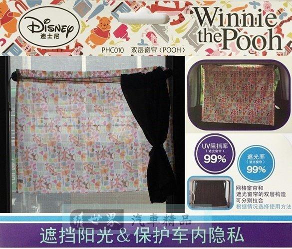 權世界@汽車用品 日本 NAPOLEX Disney 小熊維尼家族圖案 車用雙層遮陽窗簾(2入) PHC010