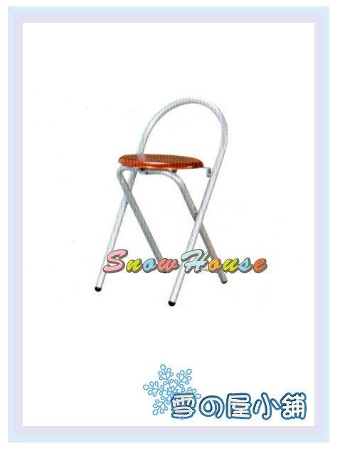 ╭☆雪之屋居家生活館☆╯AA877-07 低腳折合吧抬椅/實木胡桃面