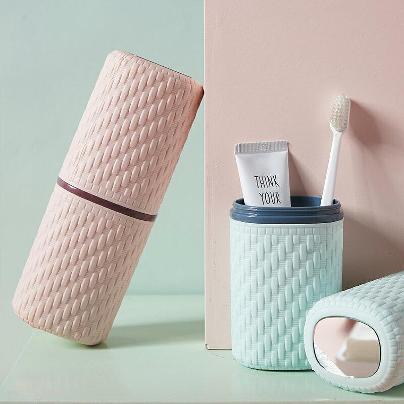 旅行牙刷收納盒便攜式多功能洗漱杯刷牙杯旅游牙膏牙缸漱口杯套裝