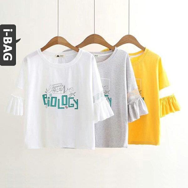 B.A.G*現+預*【TB1599】網紗荷葉袖拼接短袖上衣(現+預)-3色