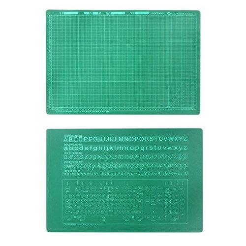 巴士516~2 教課桌 雙面切割墊板 40X60cm 綠色 ~  好康折扣