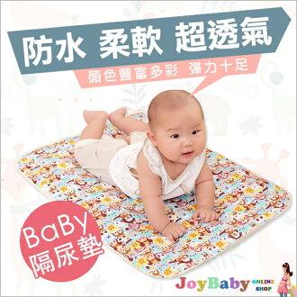 隔尿墊 產褥墊 生理墊 看護墊 三層嬰兒防水戒尿布(50*70)【JoyBaby】
