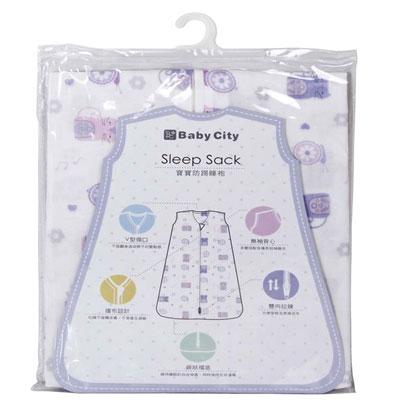 Baby City 超柔紗布防踢睡袍 - S/紫【悅兒園婦幼生活館】