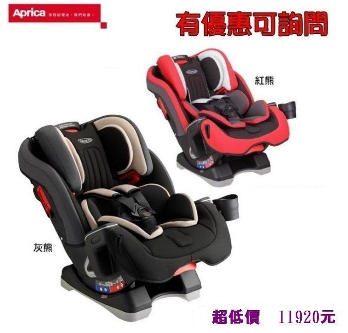 *美馨兒*美國GRACO-MILESTONE 0-12歲長效型安全座椅(2色可選) 11920-現折1000=10920(有優惠可詢問)