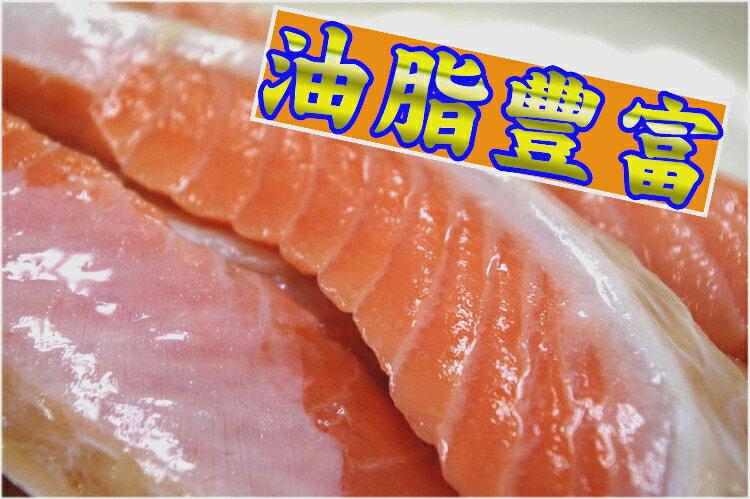 ~池鮮生~鮮嫩挪威鮭魚肚條 300g±5%  包、1kg±5%  包
