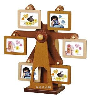 百倉日本舖:【百倉日本舖】日本製木製高質感旋轉音樂相框(6格)桌上型