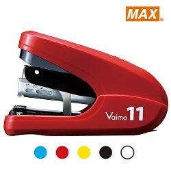 【MAX 美克司】 HD-11FLK 紅 平針釘書機 (11號針)