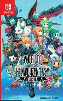 [刷卡價] NS Final Fantasy Maxima 太空戰士 世界 極限版亞中英日文
