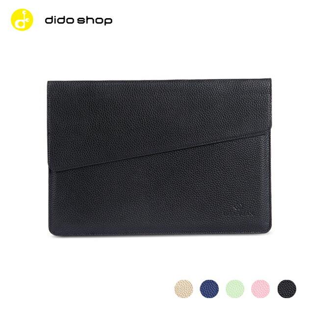 Macbook 12吋 鋒尚系列信封筆電保護套 內膽包 筆電包 (DH145)【預購】