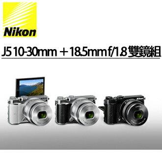 ★分期零利率★ 送macro sd 64G高速記憶卡+拭鏡筆+UV保護鏡+靜電抗刮保護貼 Nikon 1 J5 10-30mm kit+18.5mm f/1.8 雙鏡組 微單眼數位相機  國祥公司貨 ..