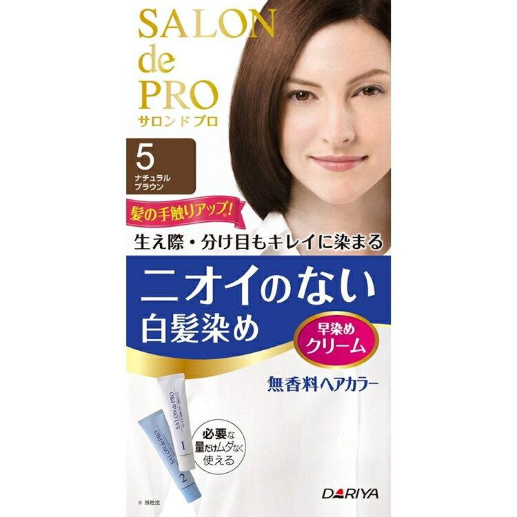 日本DARIYA SALON De PRO 沙龍級染髮劑/白髮用無味型專業染髮劑/染髮霜