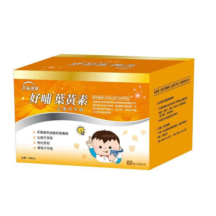 【本月品牌滿$4000再送比菲龍根菌1盒(30包)】台灣【易達康】 好哺葉黃素/金盞草萃取(60包/盒)