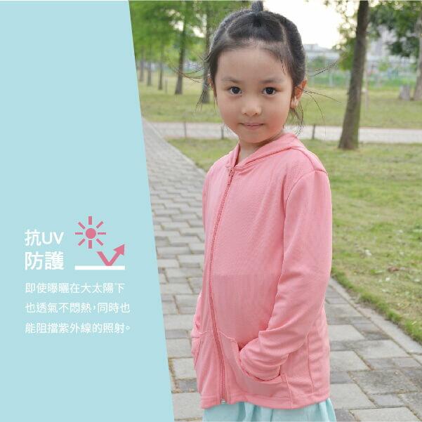 兒童3M吸濕排汗連帽外套 台灣製造 貝柔品牌 透氣舒適 高係數防曬
