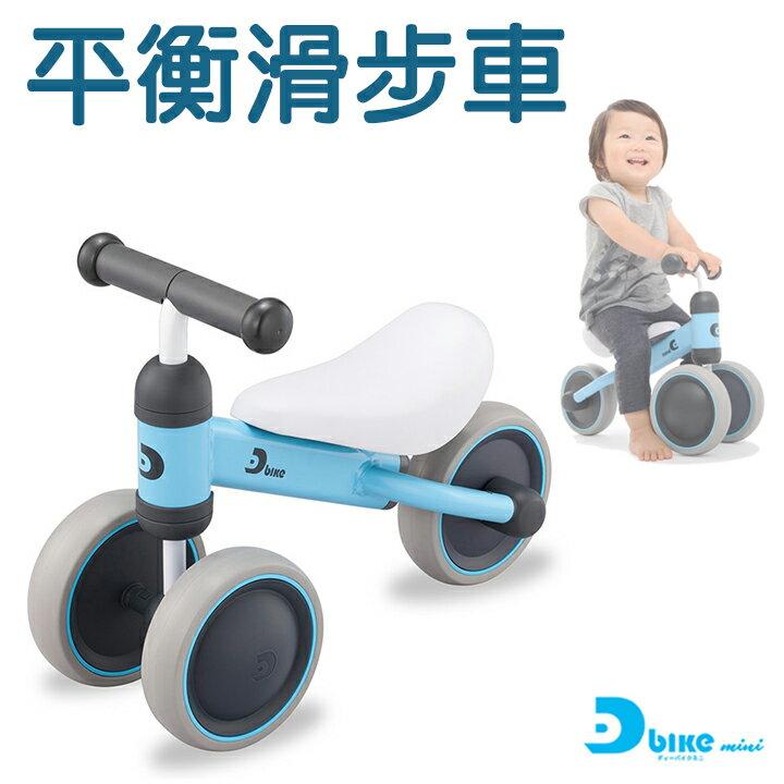 日本ides品牌 兒童平衡滑步車  藍色車款