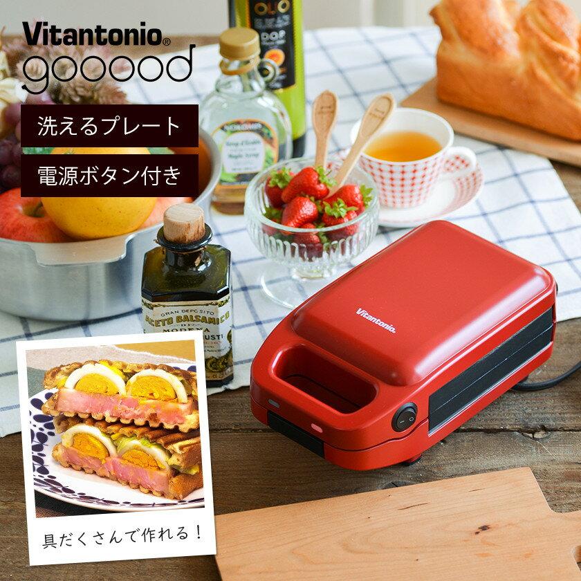 日本Vitantonio / 多功能熱壓土司機 / VHS-10。3色。日本必買  / 代購(5810*2.4) 0