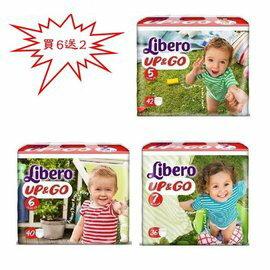 【買6包贈 2包】麗貝樂 Libero 褲型紙尿褲(敢動褲)6包 (三尺寸可挑) 3594元*美馨兒
