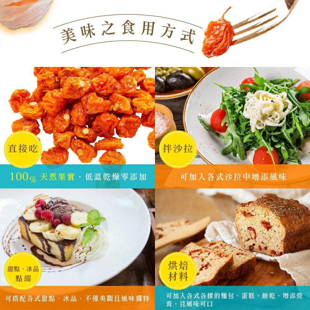 黃金莓果乾-飛莎栗150公克【每日優果】 5