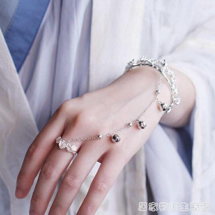 手链戒指一体女韩版新娘古风手背链简约时尚复古宫廷汉服手部装饰 摩可美家
