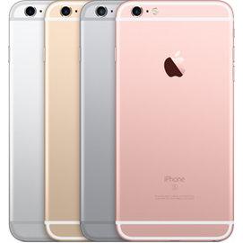 Apple iPhone 6S PLUS/I6S+ 5.5吋 全新 DEMO機 黑屏/彩屏 展示機 樣品機 模型機 不能撥打拆卸 包模 貼鑽 練習機 開店用展示機/TIS購物館