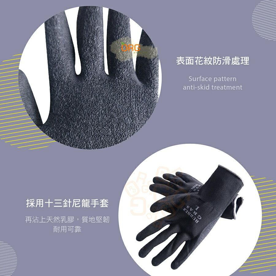 ORG《SD1346d》13針 花紋沾膠手套 超強抓力 防滑手套 工作手套 乳膠手套 園藝 種花 手套 大掃除 清潔工具 6