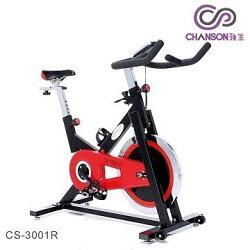 【強生CHANSON】 飛輪有氧健身車CS-3001R 贈送健身車地墊