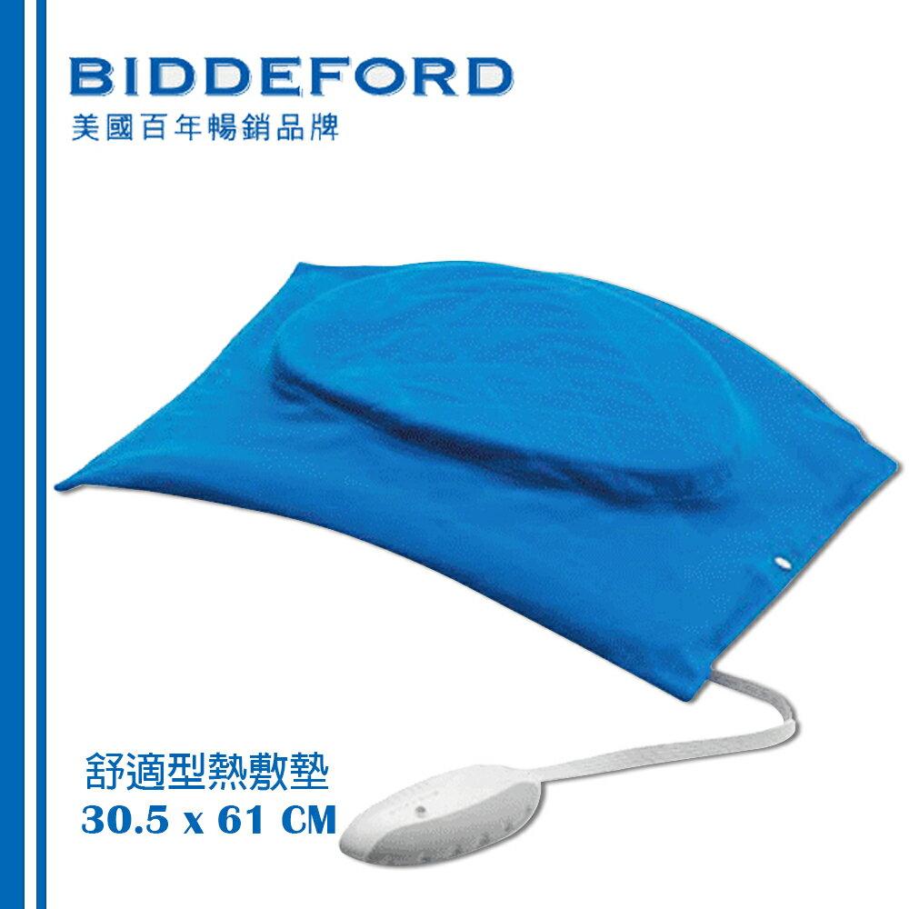 <br/><br/>  【美國BIDDEFORD】 舒適型熱敷墊 FH-200C<br/><br/>