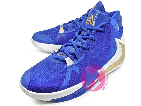 2019 最新款 Giannis Antetokounmpo 首款簽名籃球鞋 NIKE FREAK 1 GS GREECE 大童鞋 女鞋 藍白金 希臘 字母哥 MVP 公鹿隊 (BQ5633-400) 1019 1