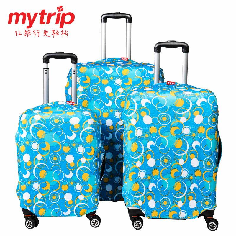 (生活科技) 旅行箱套 托運箱套 登機箱套 旅行箱防塵套 行李箱保護套 (日月之戀 S/M/L)