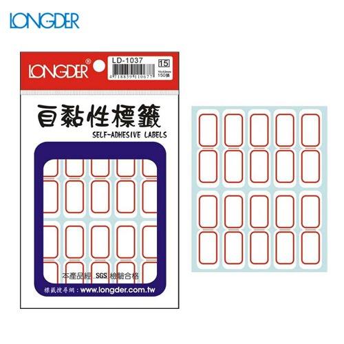 辦公小物嚴選~(量販50包)龍德自黏性標籤LD-1037(白色紅框)15×52mm(150張包)