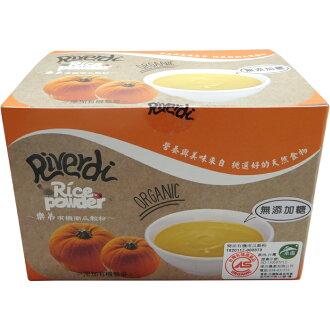 樂弟(台灣有機嬰幼兒食品專家)-有機南瓜穀粉 25gX10包/盒